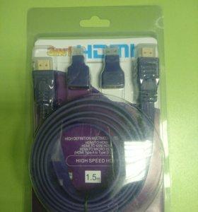 Кабель HDMI 1.4V 3в1-1,5м в блистере