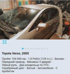 Toyota Verso 1.8 AMT минивен 2005