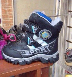 Ботинки Сноубутсы новые