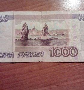 Купюра 1000 р. 1995 года