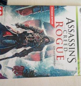 Assasin's creed Rogue для xbox 360 lt+3.0