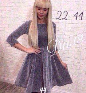Новое 👗 платье