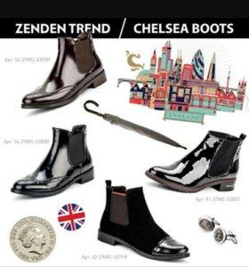 Ботинки зенден