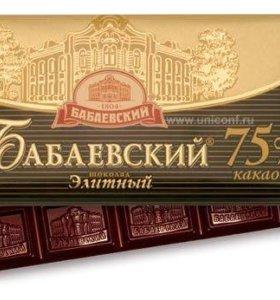 Бабаевская шоколадка