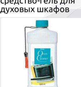 Чистящее средство для духовок