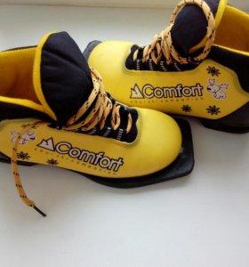 Лыжи+ лыжные ботинки