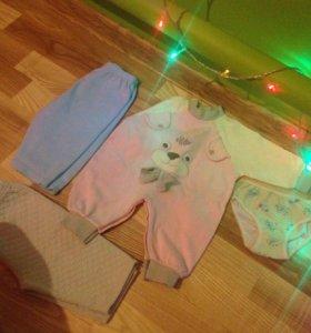 Одежда для детишек