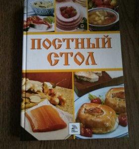 Книга. Вкусно, полезно!Можно подарить!👍
