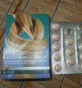 Нутрикомплекс для волос и ногтей