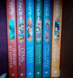 Книги Волшебник Изумрудного города