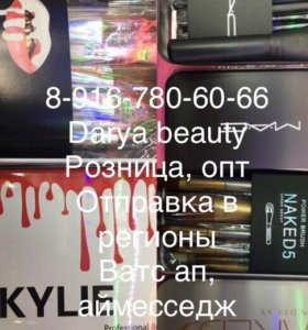 Кисти для макияжа профессиональные