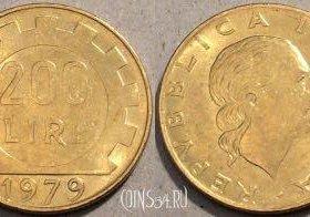 200 лир, Италия