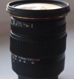 Sigma 17-50mm f/2.8 светосильный