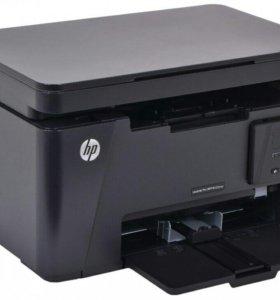Принтер hp 3 в 1