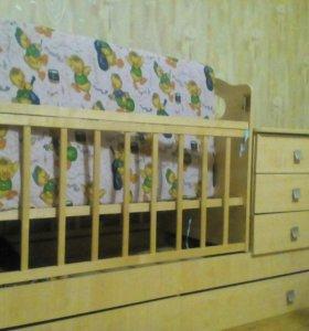 Кроватка детская,трансформер с комодом