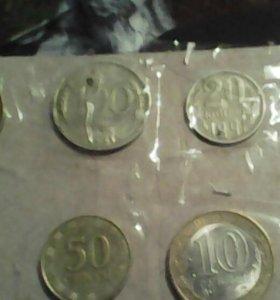 Монеты юбилейные , старые