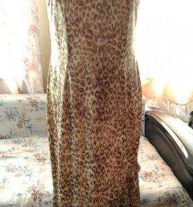 Распродажа. Платье нарядное