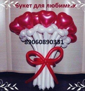 Букеты из шаров(сердца)