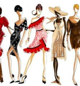 Пошив одежды (массовка)