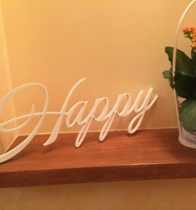 Буквы Happy