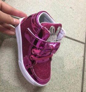 Новые Ботинки для девочки 27 размер