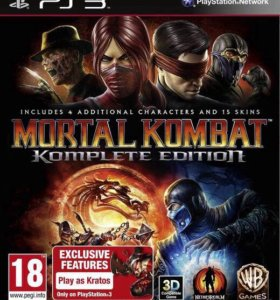 Mortal Kombat9 komplete edition Sony PlayStation 3