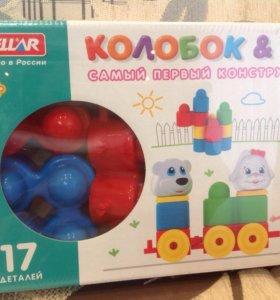 Конструктор для малышей с погремушками, новый