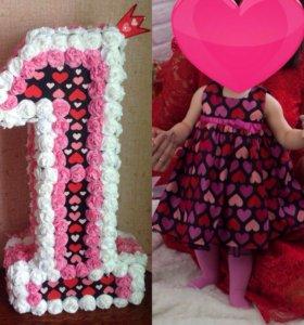 Цифра и платье