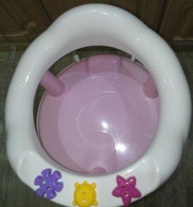 Детский стульчик для купания.