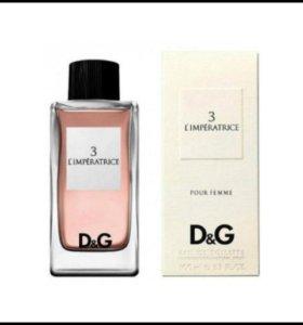 Стойкий парфюм