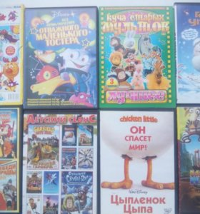 Продаю ДВД диски с мульфильмами
