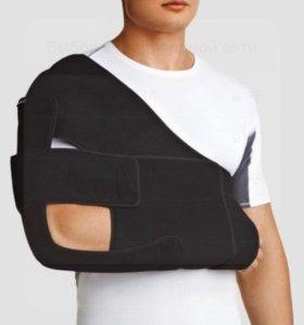 Отрез на плечевой сустав и руку SI-311,L