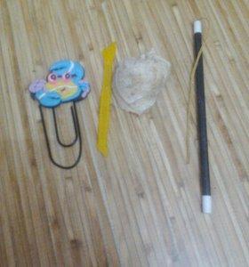 Закладка, палочка, Ракушка, Волшебная палочка.