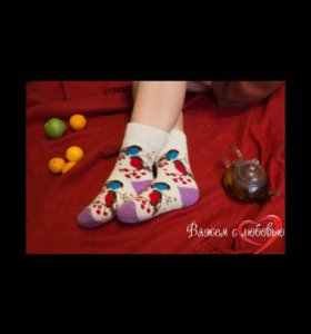 Носки шерстяные вязанные
