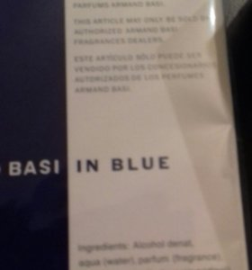 Parfums.. ARMAND BASI IN BLUE