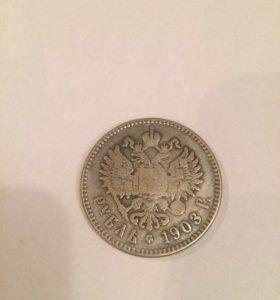 Монета старинная
