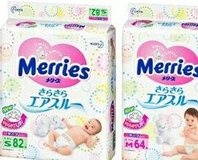 Подгузники и подгузники-трусики Merries