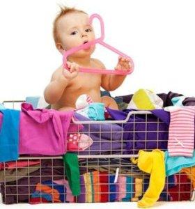 Продаю детские вещи от рождения