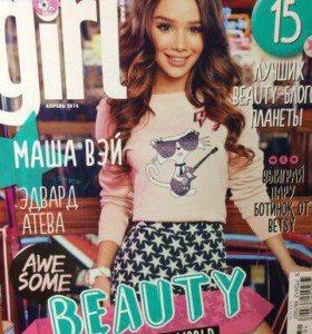 Журнал Elle Girl Мария Вей