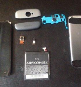 HTC one s на запчасти