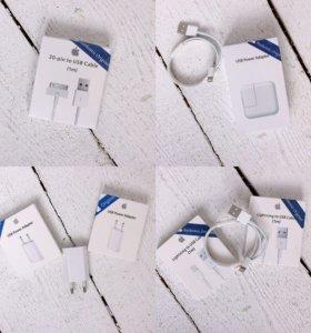 Оригинальные зарядки для Apple