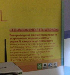 Wi-fi роутер tp-link td-w8961nd