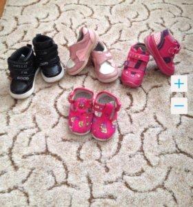 Ботинки детские, тапочки