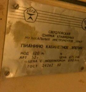 ♪Продаю кофейное пианино♥дарю бонусные дvдиски♥