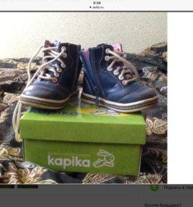 Ботинки Капика из натуральной кожи.