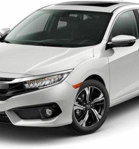 Чип тюнинг Honda/Acura(Хонда/Акура)