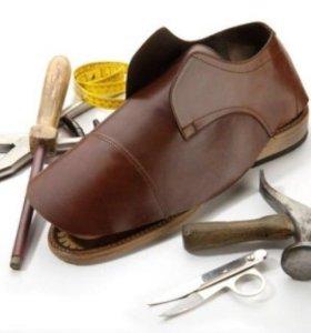 Пошив одежды Ателье / ремонт обуви