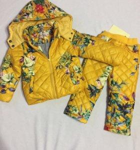 Костюм,куртка и штаны