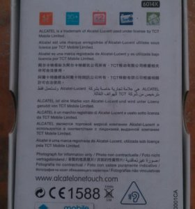 Alcatel onetouch idol2 6014x