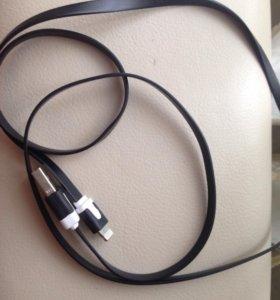 шнур для айфон 5